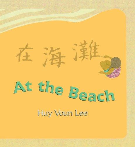 9780613072793: At The Beach (Turtleback School & Library Binding Edition)