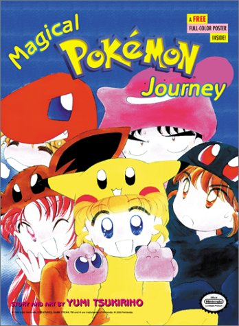 9780613356503: Pokemon Watcher's Diary (Magical Pokemon Journey Part 3 (Pb))
