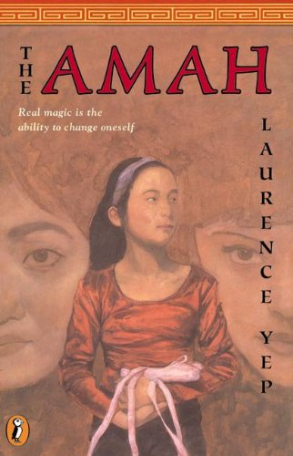 9780613358965: Amah (Turtleback School & Library Binding Edition)