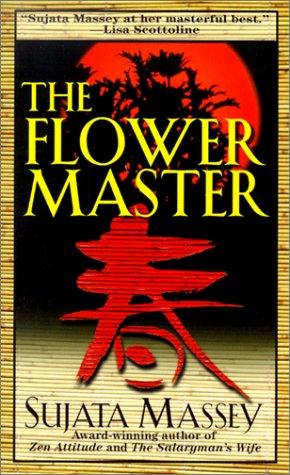9780613369565: Flower Master