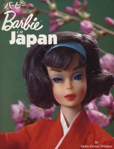 9780614237788: Barbie in Japan