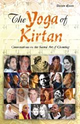 9780615205106: YOGA OF KIRTAN: Conversations On The Sacred Art Of Chanting (includes CD)
