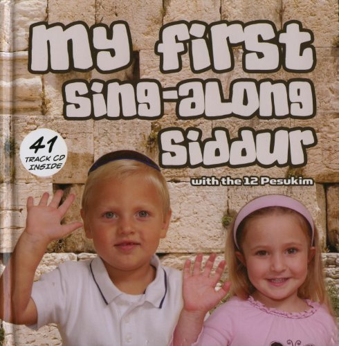 9780615243931: My First Sing-Along Siddur ( book with CD)