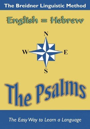 9780615292311: The Psalms