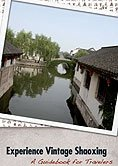 9780615311630: Experience Vintage Shaoxing: A Guidebook for Travelers