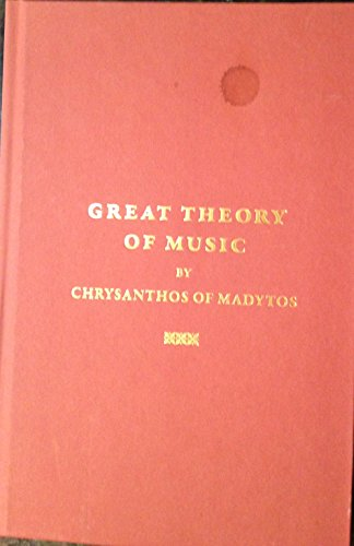9780615342597: Great Theory of Music