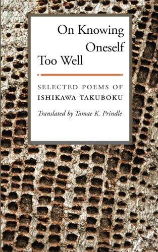 9780615345628: On Knowing Oneself Too Well: Selected Poems of Ishikawa Takuboku