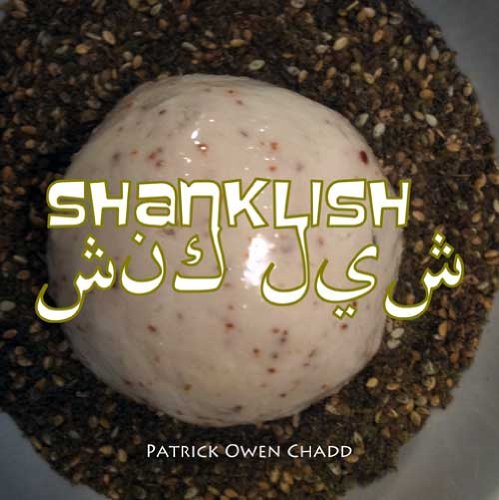 9780615368375: Shanklish