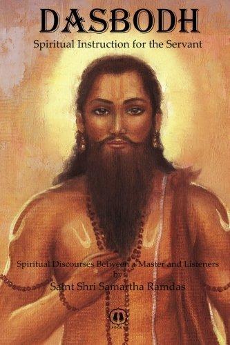 9780615373270: Dasbodh - Spiritual Instruction for the Servant