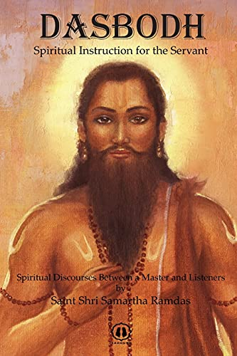 9780615373270: Dasbodh - Spiritual Instruction for the Servant