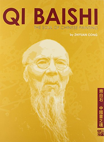 9780615375212: QI BAISHI--The Soul of Chinese Painting
