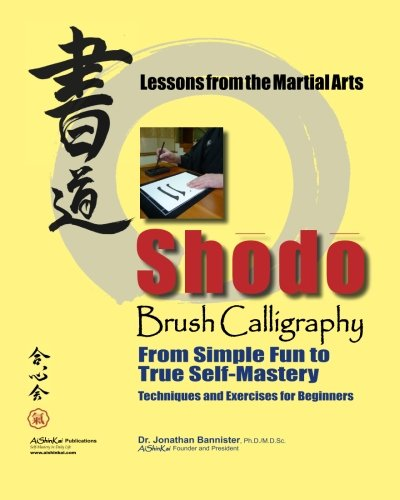 9780615434629: Shodo Brush Calligraphy: From Simple Fun to True Self-Mastery: Lessons from the Martial Arts