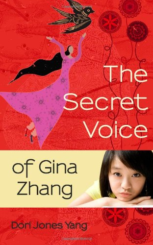9780615466781: The Secret Voice of Gina Zhang