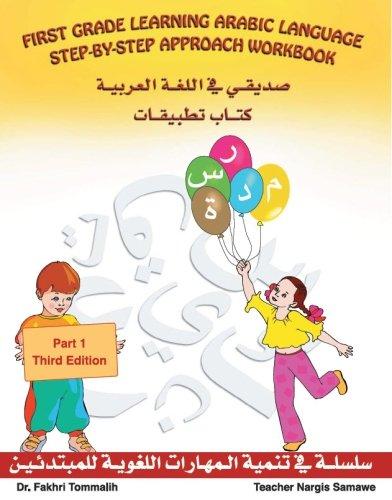 1st Grade Learning Arabic Language Step -: Fakhri Tommalieh (Phd),