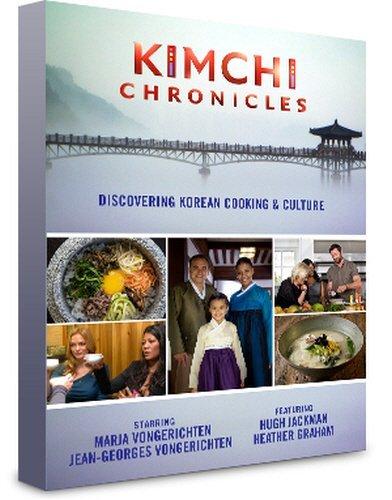 9780615544267: Kimchi Chronicles