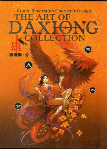 9780615574912: Daxiong - The Art of Daxiong - Signed in Chinese and English