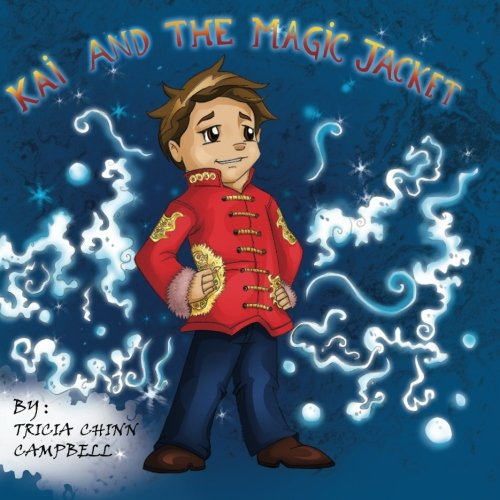 9780615585055: Kai and the Magic Jacket
