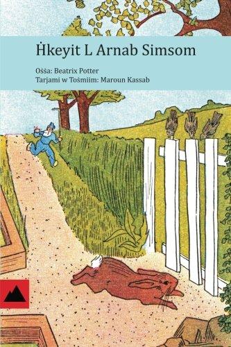 9780615589589: Hkeyit L Arnab Simsom (Arabic Edition)