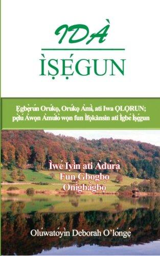 9780615612256: Ida Isegun (2nd Edition): (Yoruba Edition) Egberun