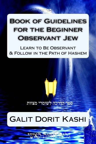 9780615626109: Book of Guidelines for the Beginner Observant Jew