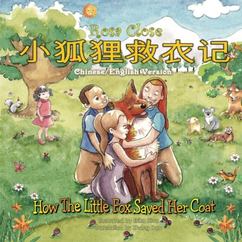 9780615666761: How The Little Fox Saved Her Coat: Chinese/English Version (Chinese Edition)