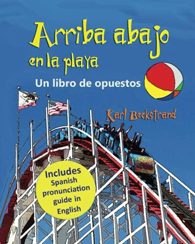 9780615688244: Arriba, abajo en la playa: Un libro de opuestos (Spanish Edition)