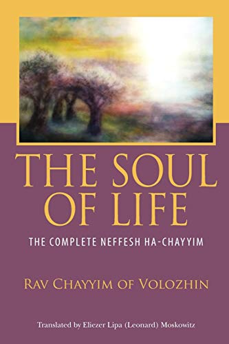 9780615699912: The Soul of Life: The Complete Neffesh Ha-chayyim