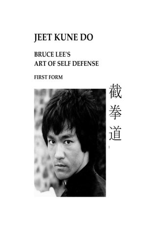 9780615708065: Jeet Kune Do Bruce Lee's Art of Self Defense First Form