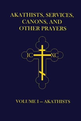 9780615835235: Akathists, Services, Canons, and Other Prayers - Volume I (Volume 1)
