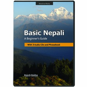 9780615838519: Basic Nepali, A Beginner's Guide (Nepali language)