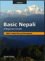 9780615838519: Basic Nepali: A Beginner's Guide