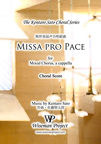 9780615872728: Missa pro Pace: for Mixed Chorus