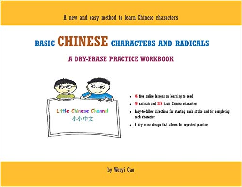 9780615889146: Basic Chinese Characters and Radicals: A Dry-erase Practice Workbook