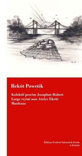 9780615903248: Rekot Powetik