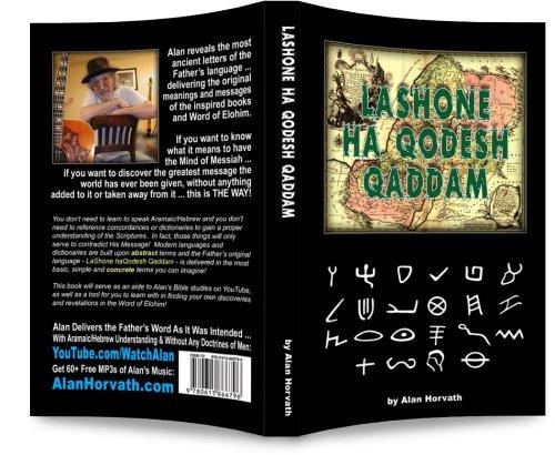 9780615926834: LaShone HaQodesh Qaddam (The Ancient Aramaic/Hebrew Pictograph Alephbet)