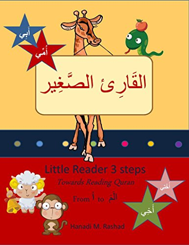 9780615930077: Little Reader 3 Steps Towards Reading Quran - From Alif to Alif Laam Meem