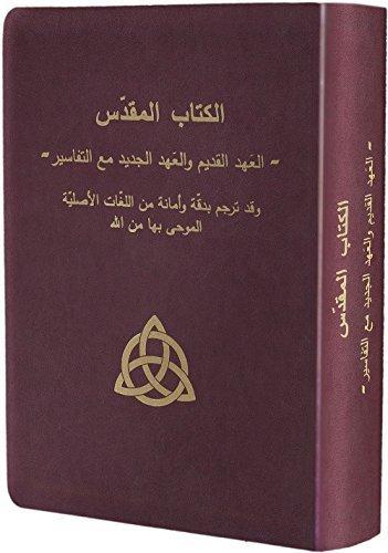 9780615933948: ASB Arabic Study Bible