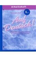 9780618029679: Auf Deutsch!: Workbook Student Edition Level 1 Level 1-Eins