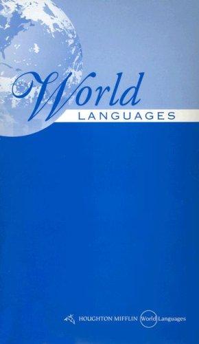 9780618032303: Basic Spanish Grammar (World Languages)