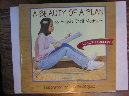 9780618059829: A Beauty Of A Plan: Soar to Success, Level 8, Grade 1