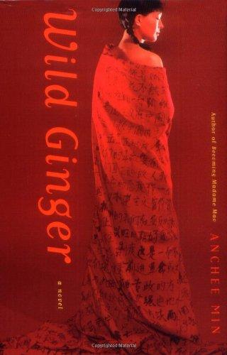9780618068869: Wild Ginger: A Novel