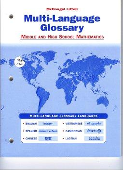 9780618106509: McDougal Littell High School Math: Multi-Language Glossary