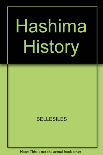 BIBLIOBASE; Primary Source Documents for History. *: Hashima, Edward T.