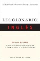9780618142712: Diccionario Ingles