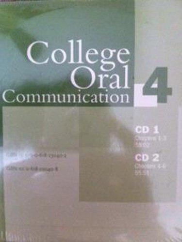 9780618230402: College Oral Communication 4: Audio CD