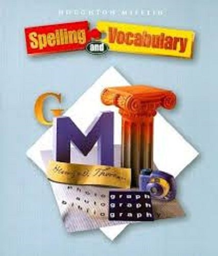 9780618311620: Houghton Mifflin Spelling and Vocabulary