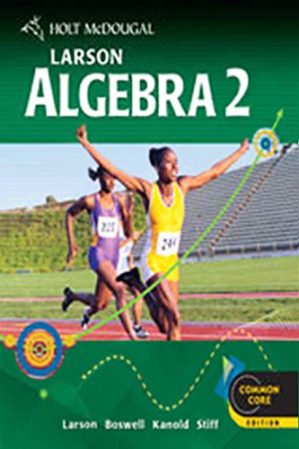Teaching an Essential Algebra 2 Course(Pacing guide,assignment: McDougal Littell