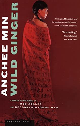 9780618380435: Wild Ginger: A Novel