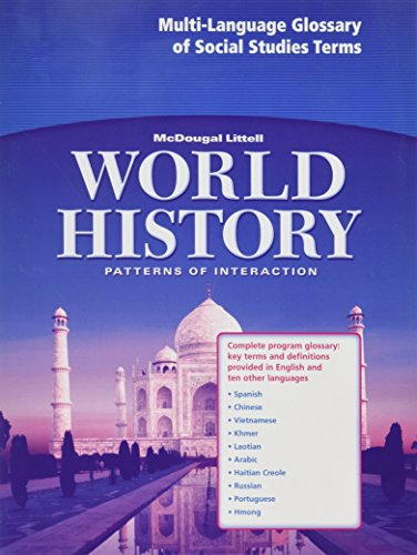 9780618454952: Multi-Language Glossary: McDougal Littell World History: Patterns of Interaction: Complete Program Glossary, Key Terms and Definitions Provided in English and Nine Other Languages