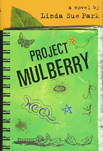 9780618477869: Project Mulberry